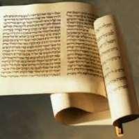 Israel en La Profecía y En La Historia